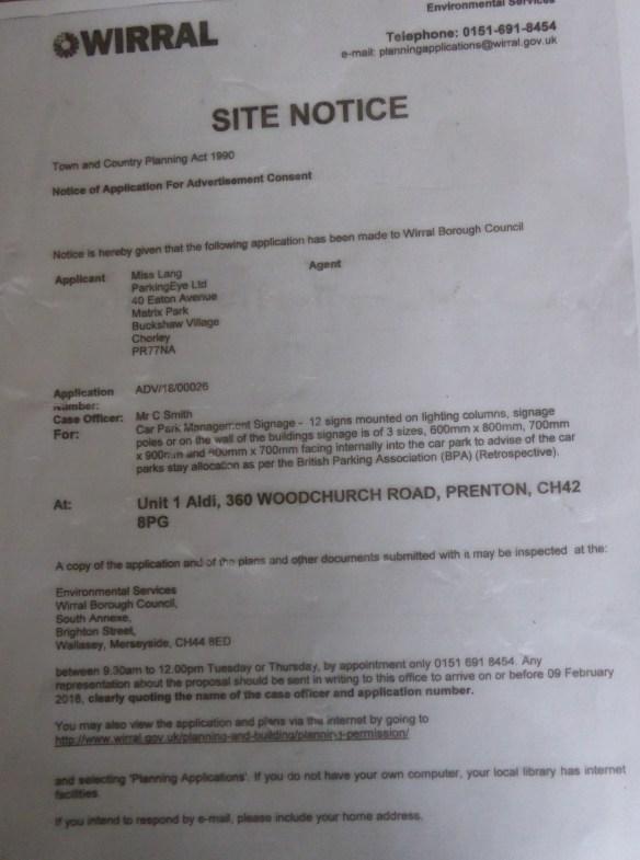 Site Notice 005